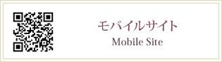 麻布十番メンズエステモバイル版ホームページ