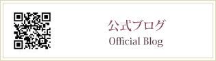 麻布十番メンズエステ公式ブログ